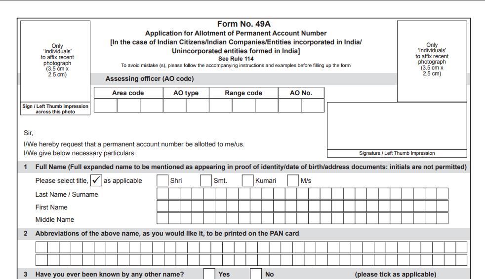 Pan Form 49a Pdf