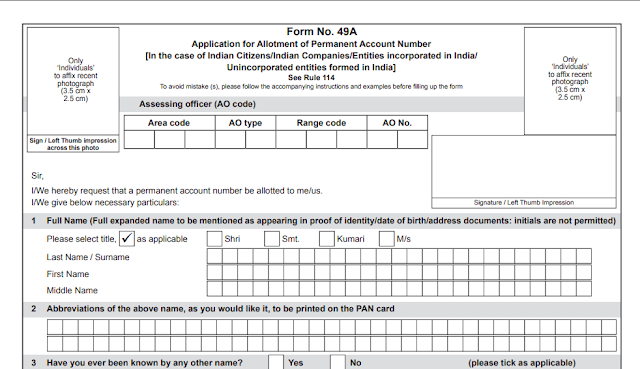 PAN Card Application Form download - 49A and 49AA