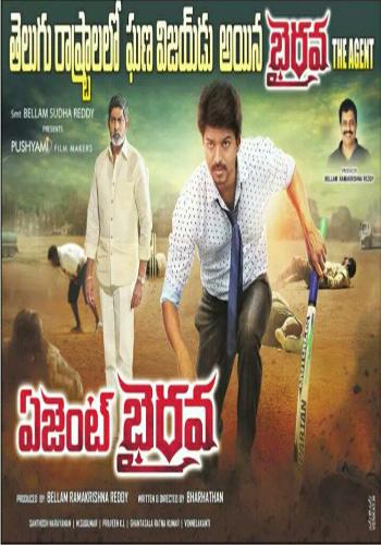 Bhairava- Telugu Hindi Dubbed HDRip