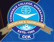 commerce%college%kokrajhar%logo