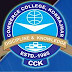 Commerce College Kokrajhar Recruitment 2018 - Junior Assistant Posts