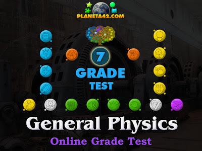 Тест по Физика Онлайн