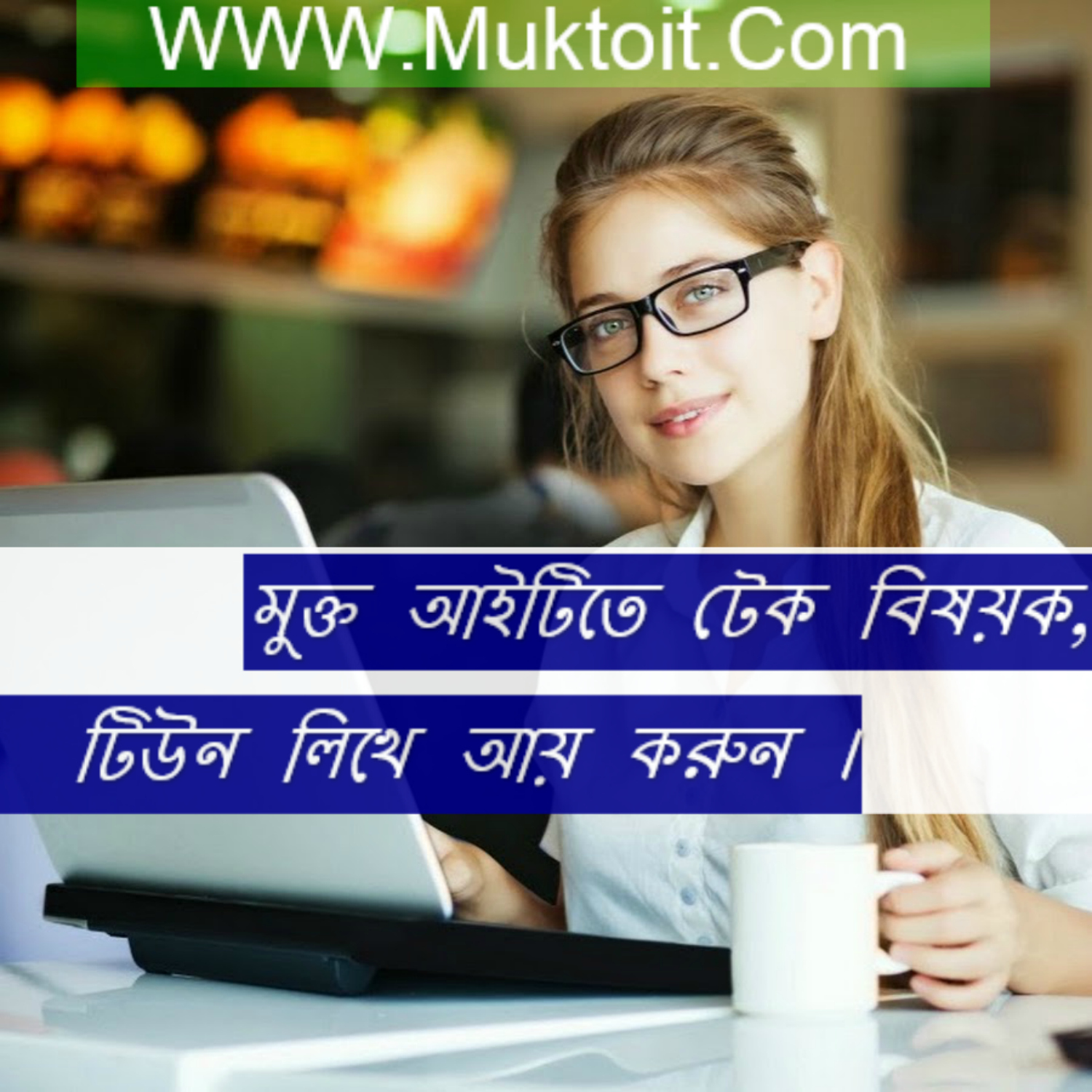 earn money by writting bangla Article Muktoit