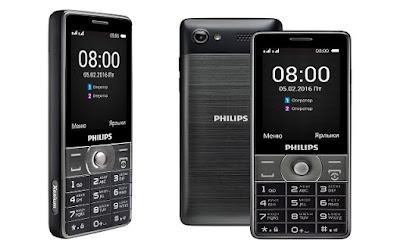 هاتف جديد يعمل لمدة 4 أشهر بدون أن الحاجة إلى شحنه