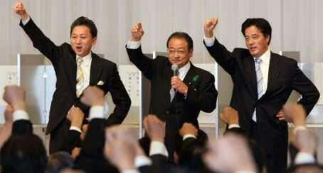 Rahasia Sukses Orang Jepang