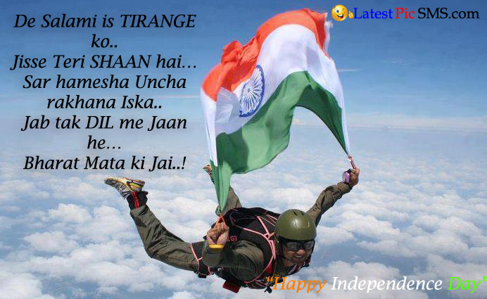 sky flying india flag 15 august independence day - Independence Day SMS Text Messages Photos Quotes for Whatsapp & Fb