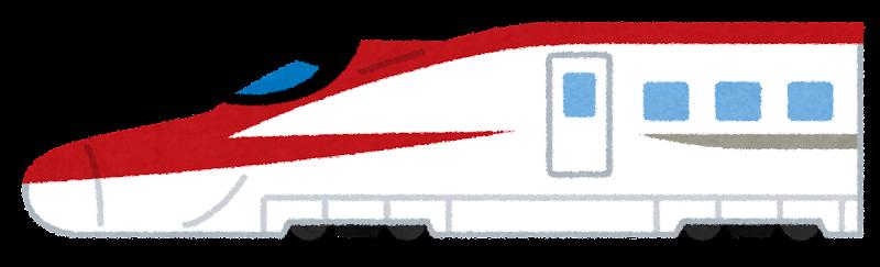 新幹線e6系電車のイラスト こまち かわいいフリー素材集 いらすとや