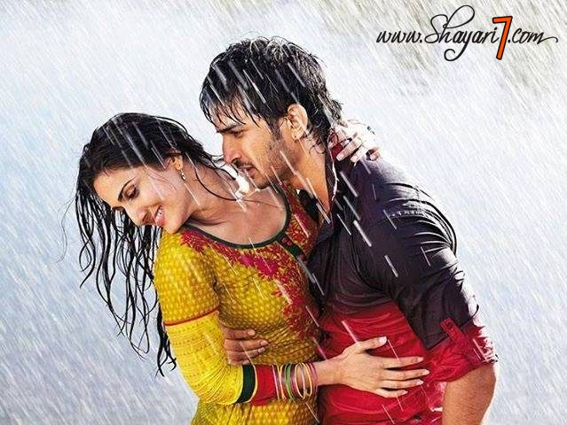 Romantic shayari for her with barish