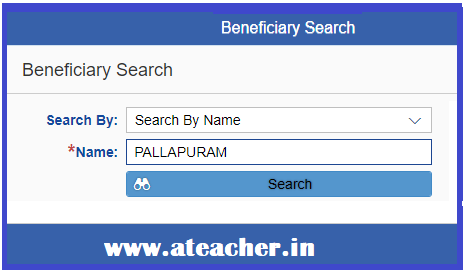 How To Know (Find / Search) My CFMS Employee Code (ID) Instead Of AP Treasury ID from prdcfms