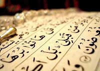 Kur'an-ı Kerim Sureleri 65 inci Ayetler Ayetleri Meali 65. Ayet Oku