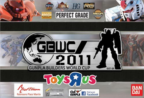 GBWC Philippines 2011 Poster