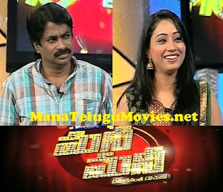Money Money -E 17 with Sathipandu,Aswini -16th Dec