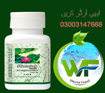 Green World Slimming Capsules In Pakistan En Worldfood Com Pk