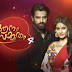Mounam Sammadham Season 4- Malayalam Serial on Asianet Plus from 8th September, 2017