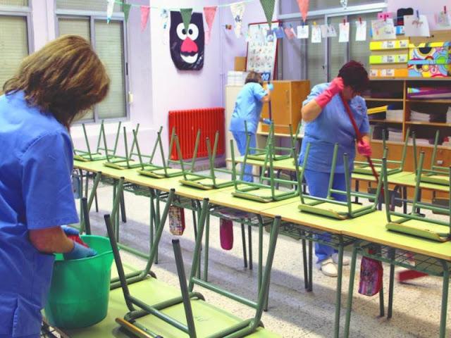 ΕΛΜΕ Αργολίδας: Οι σχολικές καθαρίστριες καλύπτουν πάγιες ανάγκες των σχολείων