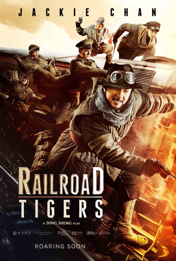 Railroad Tigers (2016) Subtitle Indonesia – BRRip 720p
