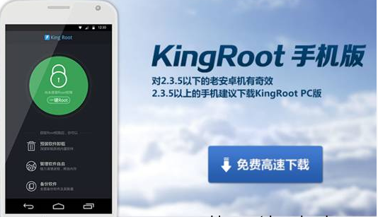 Kingroot APK+Setup exe free download for windows