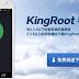 KingRoot APK V4.9.6 For Android+Setup exe V3.2.0 Free Download For Windows