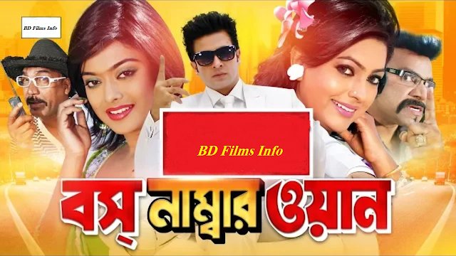 'Boss Number One' is a Bangladeshi action and romantic film directed by the filmmaker Badiul Alam Khokon and produced by Mohammad Hossain in 2011. The film is starred by the Bangladeshi famous actor and the main character of the film Shakib Khan. Nipun and Sahara play the role as left and right hand of Shakib Khan. Actually, the film is a remake/copy of the Telegu film titled 'Ontari' directed by B.V. Ramana in 2008.    Plot Summary  Hridoy Khan is son of a rich family lives in Dhaka. He falls in love with a girl Asha Chowdhury staying at a women hostel. She stays alone without her family members in Dhaka. Her father, Jailer Asad Chowdhury lives alone after the death of his wife. His another daughter Asha Chowdhury is a crime reporter. She stays busy with her job in the country or abroad. Alo Chowdhury also falls in love with Hridoy Khan. Hridoy Khan tries to get engaged with Alo Chowdhury, with the consent of his parents. But one of a group of gangster's brother, kidnaps her on her marriage day. Before he tried to molest her and was roughed by Hridoy Khan. The leader of the gangster group Dollar Dewan kidnaps Alo and rapes in front of the hero. They shoot her and impose the guiltiness in Hridoy Khan. Police catch him. But Jailer Asad Chowdhury takes his case and can know the truth. So he releases him and supports to kill the gangsters who have killed his daughter. The gangster group goes to Thailand to hide them. But Hridoy Khan also goes to Thailand to revenge. He makes him Boss Number One in Thailand with the help of Asha Chowdhury. But the gangsters group take Hridoy Khan's family members to Thailand and keeps under them. They killed Hridoy Khan's elder brother and father. At last, Hridoy Khan finds out Alo Chowdhury with the help of Asha Chowdhury. He can know that Alo Chowdhury is alive. At the eleventh hour, he kills all the members of the gangster group and rescue his mother and sister in law and nephew.    Direction  Director Badiul Alam Khokon has directed many Bengali films in Bangladesh some of them 'Amar Challenge' (2012), 'Don Number One' (2012), 'My Name is Khan' (2013) and some other films. He tries his best to make the film successful like the film 'Ontari' its original copy. But though the songs are hit extremely, Cinematography is not good like 'Ontari'.    Filming Location  It is filmed in Uttara, Dhaka Bangladesh and Pattaya, Thailand. But the most beautiful scenes of the film are shot in Thailand. For example, the scenes of shooting at the bank of the sea. Director starts shooting from 2010 and it releases in 2011.    Casting  The following starts play their role in this film.  Shakib Khan as Hridoy Khan  Sahara as Alo Chowdhury  Nipun as Asha Chowdhury  Kazi Hayat as Jailer Asad Chowdhury  Subrata Barua as Raihan Khan  Prabir Mitra as Rahat Khan  Rehana Jolly as Hridoy's mother  Rebeca as Hridoy's sister in law  Misa Sawdagar as Dollar Dewan  Illias Cobra as Dalim Dewan  Shiba Shanu as Dilu Dewan  Don  Aliraj as Joseph  Kabila as Kabila  Tanu as Shikha  Azad Khan as Zafar Khan  Nazim as Inspector Nazim  And some other casts.    Story  The story of the film is taken from the Telugu film 'Ontari' (2008). But Kashem Ali Dulal writes the script of the film and dialogues.    Cinematography  The Cinematography of the film is not as good as the original film 'Ontari'. But The cinematographer Asaduzzaman Monju Tries his best to express the film in his own artistic way.    Performance  The performance of the characters ha become very over acting. If we see the original film or Tamil or Telugu films, most of them are informative and good one in performance sector. It they are also fast film. But this film is slow motioned.    Editing  We can notice a huge number of jump cuts in this film. But it should be more smooth and remove the jump cuts so that it would be controlled from being slow motion. Besides, the editor has learned the new style of editing from the original film. It is a big achievement of the film.