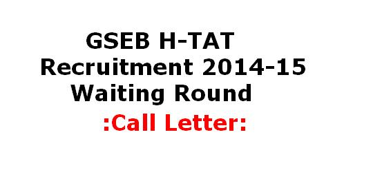 GSEB HTAT Recruitment 2014-15- Waiting Round Call Letter
