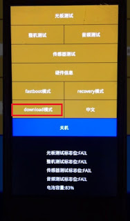 Recovery Download Mode Redmi 4X