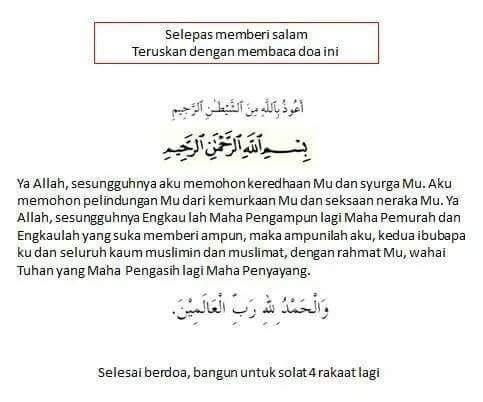 cara solat tarawih sendirian di rumah.