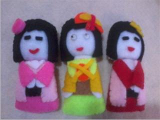 cute trinkets