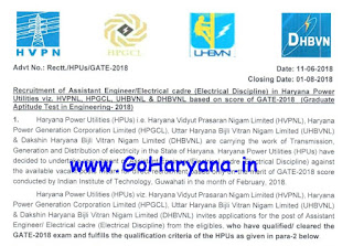 HPUs Recruitmant 2018 - Haryana Power Utilities (HPUs) i.e. Haryana Vidyut Prasaran Nigam Limited (HVPNL), Haryana Power Generation Corporation Limited (HPGCL), Uttar Haryana Bijli Vitran Nigam Limited (UHBVNL) and Dakshin Haryana Bijli Vitran Nigam Limited (DHBVNL) has released the recruitment notification for the post of Assistant Engineer/Electrical Cadre (Electrical Discipline)