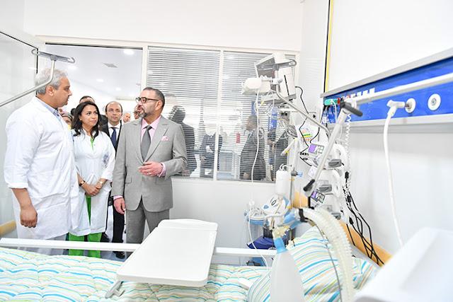 Sa Majesté le Roi Mohammed VI,  inaugure l'hôpital préfectoral « Prince Moulay Abdallah » à Salé