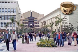 ماهي ارخص جامعة خاصة في مصر 2018 cheapest private university