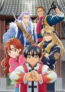 الحلقة  5  من انمي Shin Chuuka Ichiban! مترجم بعدة جودات
