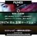 FILMES - SHINOBI NO KUNI | NARRATAGE | LAST RECIPE - DATAS DE ESTREIA