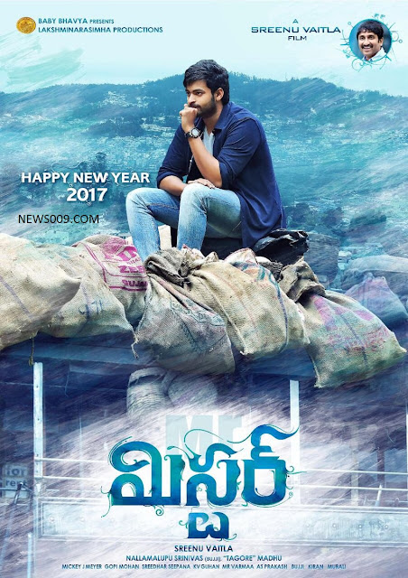 mister review rating telugu