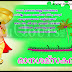 Onam Wishes In Malayalam HD Pictures Best Onam Ashamshagal Onam HD Wallpapers