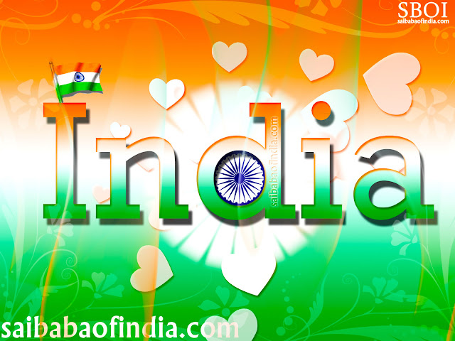 10+ Best Independence Day Message | 15 August Message 2016