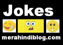 बाबूराव और राजू - हिंदी जोक्स, पढ़ते रहिये, हँसते रहिये - Babu Ram aur Raju Jokes