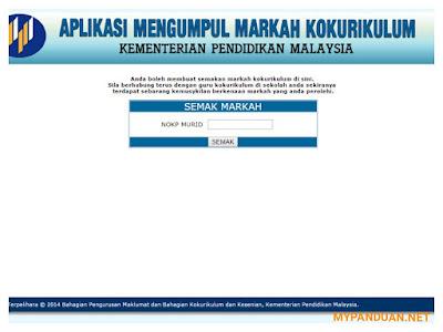 eMKOKO - Semakan Markah Kokurikulum Pelajar Online