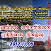 நாளை நாட்டின் 14 மாவட்டங்களில் அனர்த்த எச்சரிக்கை ஒத்திகை நிகழ்வு