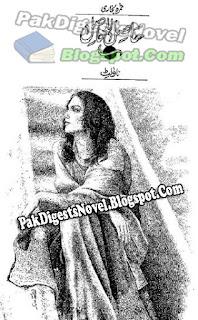 Hasil La Hasil (Novelette) By Samra Bukhari / Download & Read Online