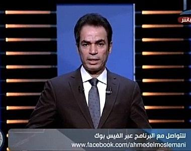 برنامج الطبعة الأولى حلقة الأحد 19-11-2017 مع أحمد المسلمانى و ..كتاب عن الفلسطينيين فقط و الروبوت القاتل كاملة