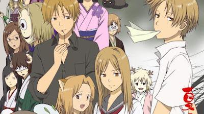 RECOMENDACIÓN ANIME: Natsume Yūjin-Chō