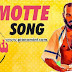 The Motte (Ondu Motteya Kathe) Piano Notes