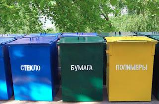 Как в Подмосковье будут рассчитывать стоимость за вывоз мусора с 1 января 2019