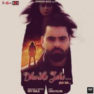 Dhundle Jehe     Pavvy Dhanjal Aakanksha Sareennew song