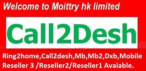 Ring2ome Moittry Call2desh
