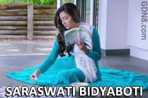 SARASWATI - Prem Ki Bujhini - Palak Muchhal, Subhashree