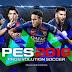 تحميل لعبة بيس 2018 كاملة Download PES 2018