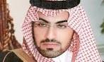 Pesona Sang Pangeran Saudi
