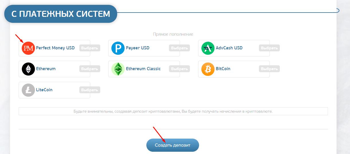 Регистрация в Coinex 5
