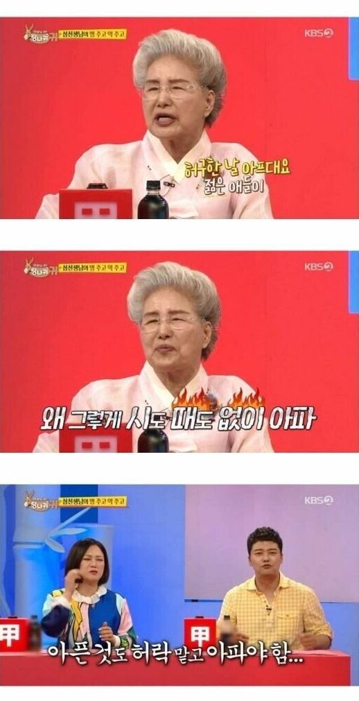 [유머] 전현무에게 병x이라 한 할머니 -  와이드섬